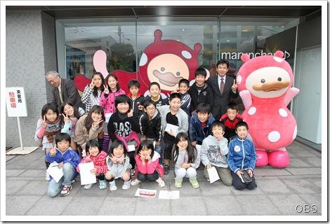 photo 2011年12月1日|見学者紹介  OBS大分放送 会社情報 »